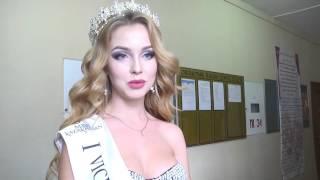 Download Мисс Уральск 2016 Video