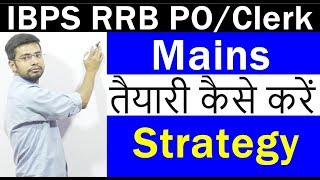 Download How to Prepare For IBPS RRB PO/Clerk Mains | Full Strategy | Study Plan | Exam Pattern | Syllabus Video