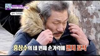 Download 오랜 칩거 끝에 모습 드러낸 홍상수-김민희 Video