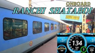 Download Onboard RANCHI SHATABDI : 130 kmph High Speed Journey Compilation HOWRAH - DHANBAD Part 1 Video