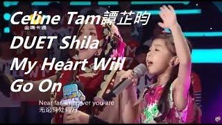 Download 茜拉譚芷昀Celine Tam合唱Titanic主題曲 - My Heart Will Go On Video