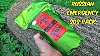 Download Testing Russian Emergency SOS MRE (Meal Ready to Eat) Video