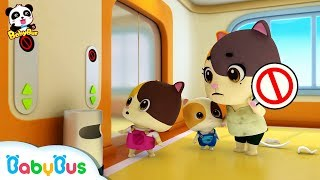 Download Earthquake Safety Tips Song | Kids Safety Tips | Super Rescue Team | Pretend Play | BabyBus Video