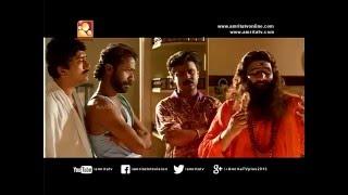 Download Kudumba Kodathi Comedy Malayalam Full Movie Video