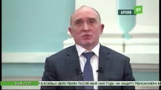 Download Дубровский пытался покинуть страну Video