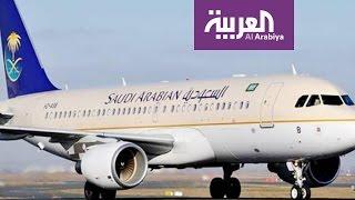 Download تفاعلكم : نصائح للالقاء من مقدم دعاء السفر على الخطوط السعودية Video