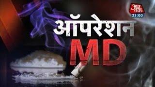 Download Vardaat - Vardaat: 'MD' drug gripping Mumbai youths' lives Video