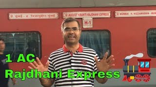 Download Rajdhani Express AC First Class Full Review in Hindi | Mumbai to Bharuch Video