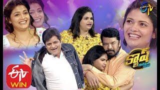 Download Cash| Ali,Posani Krishna Murali,Vidyullekha,Kalpika | 30th November 2019 | Full Episode | ETV Video