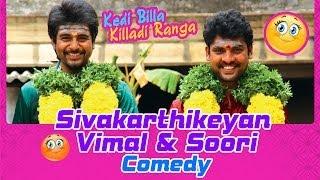 Download Kedi Billa Killadi Ranga Tamil Movie   Back To Back Comedy Scenes   Sivakarthikeyan   Vimal   Soori Video