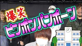 Download 【神回!】音痴に不利なピンポンパンポンゲーム?!w【赤髪のとも】 Video