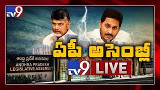 Download AP Assembly LIVE || Discussion On Legislative Council - TV9 Video