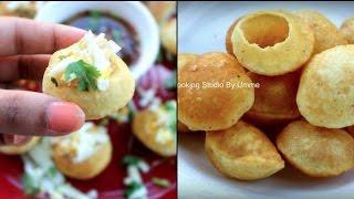 Download ফুচকা তৈরির সহজ রেসিপি || Bangladesi Fuchka Recipe || How to make bangladeshi style fuchka || Fuchka Video