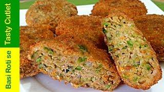Download बची हुई रोटी से बनाये टेस्टी कटलेट /Leftover Roti/Chapati Cutlet /Basi Roti Recipe /Evening Snacks Video