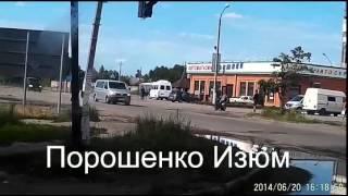 Download Кортеж Порошенка и Януковича Video