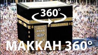 Download Mecca Kaaba Masjid 360° 3D VR Video 4K HD BEST QUALITY (Makkah/UMRA/HAJ/TAWAF Walk) Saudi Arabia Video