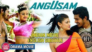 Download ANGUSAM Full Movie   INDIAN MOVIES   ENGLISH SUBTITLES   Sooraj, Jayathi Guha   Truefix Studios Video