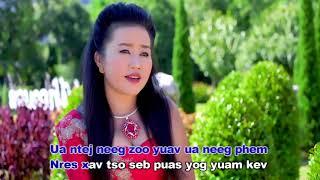 Download Nkauj Noog Hawj - Ua Ntej Yuav Vwm Video