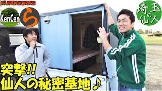 Download 【軽トラDIY】ホンダ アクティの2×4自作軽キャンが凄い♪【埼玉の仙人】【バンライフ】 Video