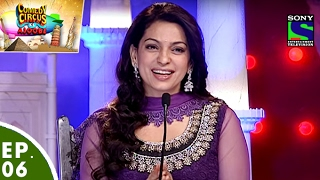 Download Comedy Circus Ke Ajoobe - Ep 6 - Juhi Chawla as Special Guest Video