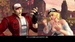 Download KoF XIV : special intro compilation Video