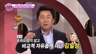Download 김일성과 호형호제하다 탈북한 전철우? 채널A 이만갑 117회 Video