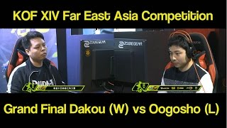 Download KOF XIV Far East Asia Competition Grand Final Dakou vs Oogosho Video