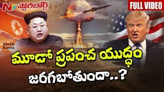 Download Are There Chances of World War 3? || North Korea Conflict with USA || Story Board Full || NTV Video