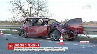 Download На Рівненщині сталася масштабна аварія на трасі Київ-Чоп Video
