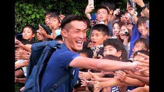 Download サッカー日本代表選手によるハイタッチ会の様子 Video