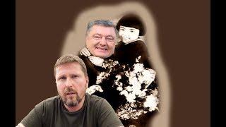 Download Пopoшeнко и peбeнoк Video