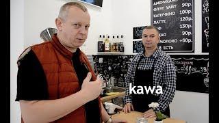 Download Урок польского языка от Томаша - часть 3 - кофе Video