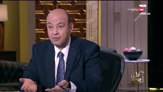 Download كل يوم- سعد الدين الهلالي يوضح أسباب الاحتفال بعيد الأم 21 مارس Video