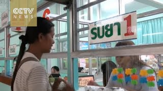 Download Thailand eliminates mother-to-child HIV transmission Video
