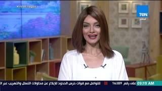 Download صباح الورد - جولة إخبارية سريعة مع سمر نعيم ونور الصواف Video