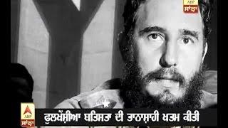 Download Cuban revolution's second name Fidel Castro Video