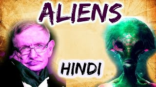 Download स्टीफेन हाकिंग - एलियंस का रहस्य // STEPHEN HAWKING ON ALIENS FASCINATING AND EASY (HINDI) Video