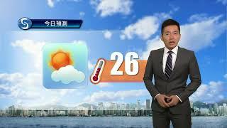 Download 早晨天氣節目(04月17日上午8時) - 科學主任江偉 Video