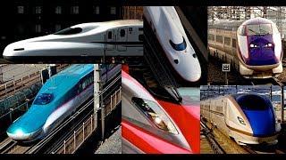 bullet train vs shinkansen Videos in 3GP MP4 4K HD Download