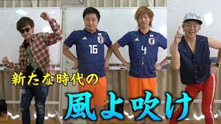 Download 【第一回】流行るのは誰だ!?一発屋芸人選手権!! Video