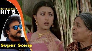 Download Ravichandran glamorous Swimming Comedy Scenes   Kodandarama Kannada Movie   Kannada Scenes Video