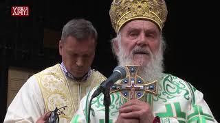 Download Патријарх Иринеј у Љубљани: ″Сви смо ми народ Божији и сви носимо лик Божији″ Video