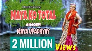 Download MAYA KO TOTAL !! OFFICIAL SONG !!2018!! MAYA UPADHYAY !! Video