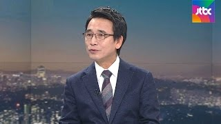 Download [인터뷰 풀영상] 정국 어디로…유시민이 말하는 '탄핵 당한 대통령' Video