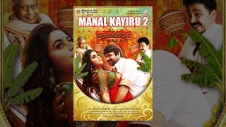 Download Manal Kayiru 2 Video