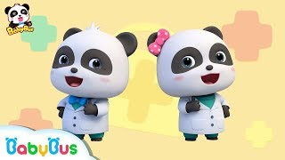 Download Super Medical Rescue Team | Doctor Song | Nursery Rhymes | Baby Songs | Kids Cartoon | BabyBus Video