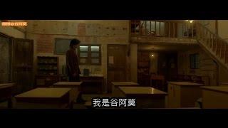 Download #434【谷阿莫】4分鐘看完大仁哥又在當好人的電影《後會無期》 Video