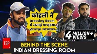 Download Indian Cricket Dressing Room | TSP's Behind the scene | Ft.Kohli, Pandya and KL Rahul Video