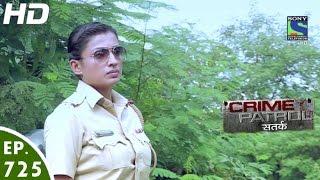 Crime Patrol Dial 100 - क्राइम पेट्रोल - Episode 351