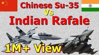 Download Indian Rafale Vs Chinese Su-35 (कौन अधिक शक्तिशाली है) Video